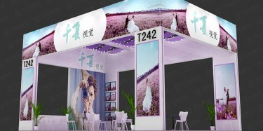 2019第三十五届中国上海国际婚纱摄影展展台设计公司