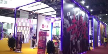 深圳展览公司如何做好一个有效益的展台?