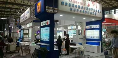深圳展览公司是如何选择适合的展会?
