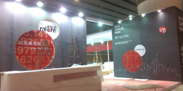 2014广州办公家具展后天开展,毕加工程队伍全力布展