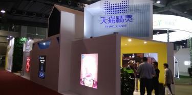 东莞展台特装搭建公司\2019第七届华南(东莞)空气压缩机展览会
