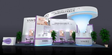 2018第十二屆國際太陽能光伏與智慧能源(上海)大會暨展覽會