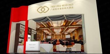 上海婚纱摄影器材展展位布展选哪家?
