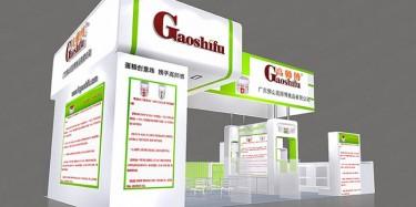 2018上海國際進出口食品及飲料展覽會