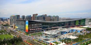 2019年北京展览展会排期时间表