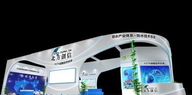 广州展台搭建怎样节省装修材料