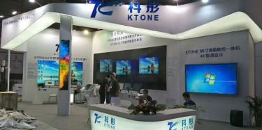深圳展会搭建公司的展品摆放知识