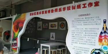 深圳展览搭建公司\2019第三届深圳国际移动电子展览会