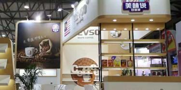 深圳展台特装设计搭建公司\2019第九届深圳国际营养与健康产业博览会