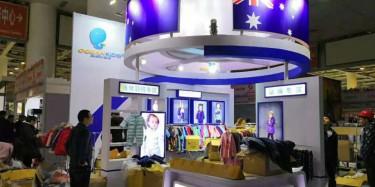 成都展览搭建公司\第五届中国西部国际制冷、空调、供热、通风及食品冷冻加工展览会