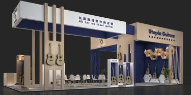 上海展会装修的两个注意点