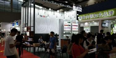 西安展台设计公司一定要很清楚参展企业资料