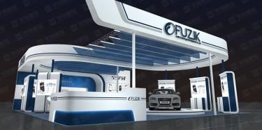 2018中国汽车技术展览会