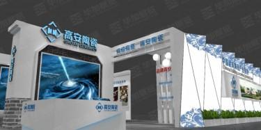 东莞展台设计公司哪家好/展会布置的环保材料与安全性