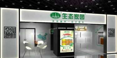 济南展览设计公司针对行业的不同进行不一样设计