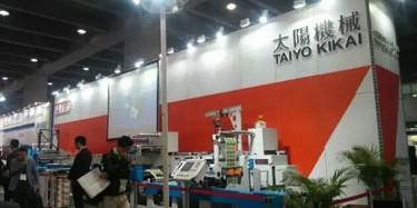 炸了?现场直击2016年第二十一届华南国际口腔展览会