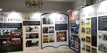 成都展览搭建公司\2019第十九届成都门窗展览会