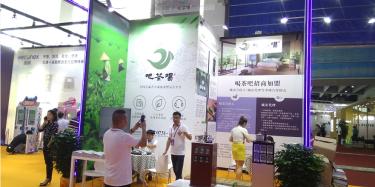 2019第十四届中国(山东)农业机械展览会\济南展台搭建设计公司