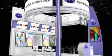 毕加带您见证——2017中国国际服装服饰展览会展台搭建