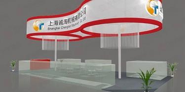 2017中国(武汉)餐博会11月开幕/武汉展览设计公司哪家好