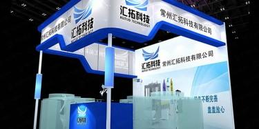 2018第二十五届华南国际印刷工业展览会