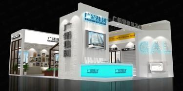 2018第十九届中国国际水泥技术及装备展览会