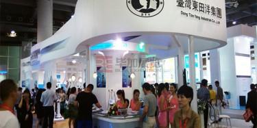 上海展览公司哪家好?