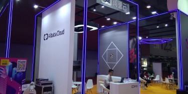 深圳展览搭建公司\2019第十二届中国(深圳)国际物联网博览会