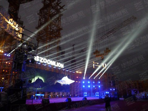 2012中联重科建筑起重机博览会(活动会议)