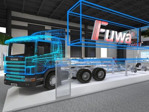 富华机械—汽车制造零部件展厅设计