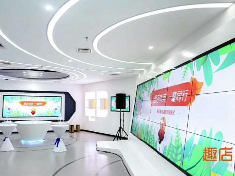 趣店——金融科技企业展厅装修