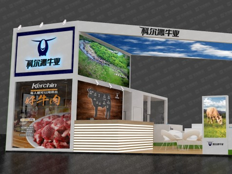 科爾沁食品展展臺設計
