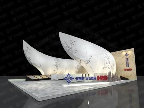 万叶陶瓷设计周展台设计搭建