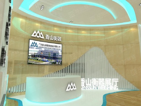 香山衡器—展厅案例