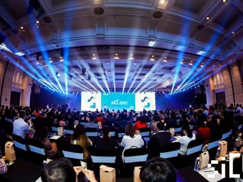 腾讯2018中国服务创新大会——酒店活动搭建布置