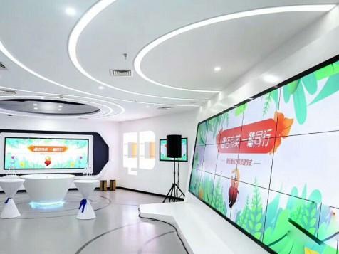 趣店——金融信息企业展厅装修