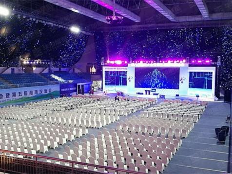 湘南投洽会——政府展会主场设计搭建