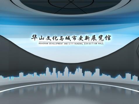 中海地产华山展览馆——地产功法展厅设计装修