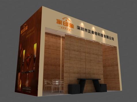 888大奖娱乐城,888大奖娱乐官网下载,大奖娱乐官方网站www.winlh.com_亚美特桁架展台设计搭建