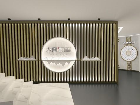 友阿——百货零售企业展厅设计
