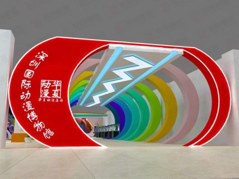 深圳国际动漫博物馆(华夏动漫)