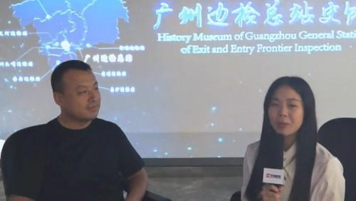 广州展览公司毕加精心打造广州边检总站史馆
