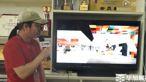 888大奖娱乐城_2015年科尔卡诺负责人接受毕加展览采访