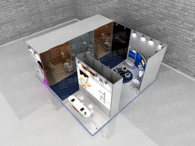 欧派易美展台设计搭建