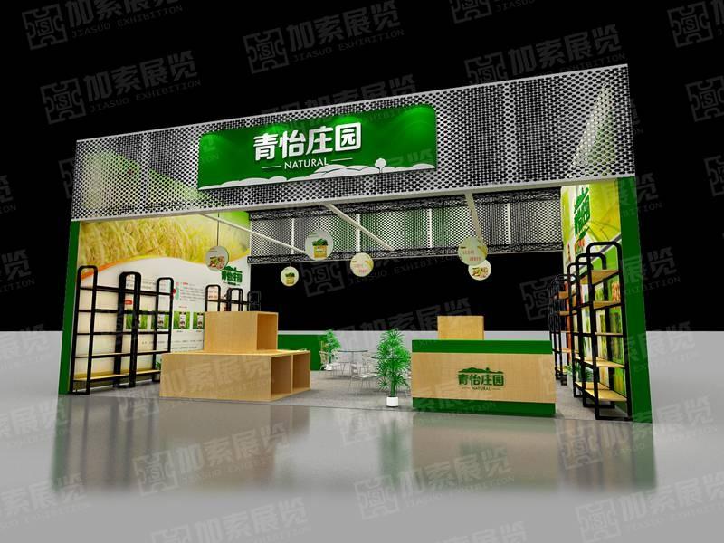 青怡农业桁架设计搭建