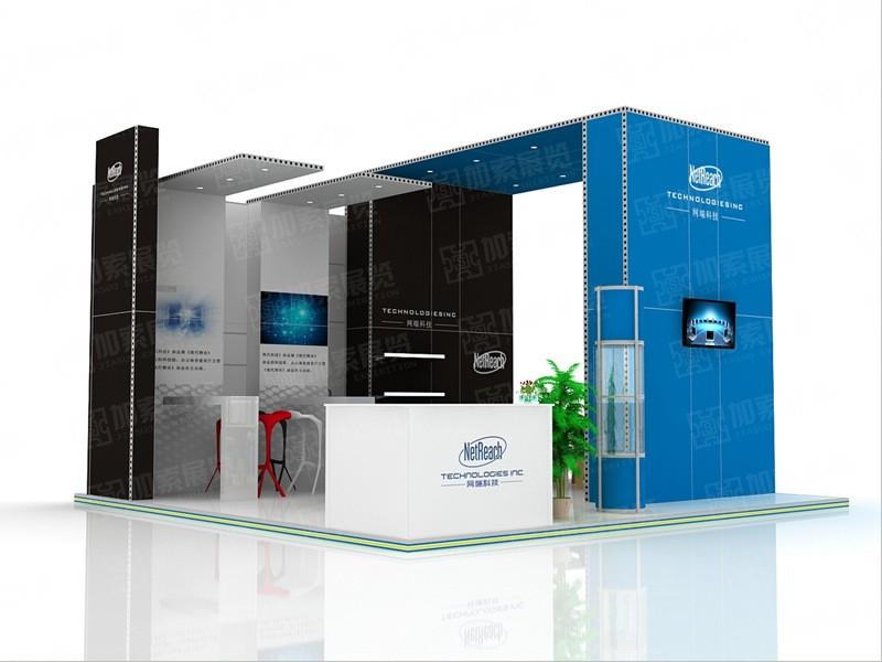 网端科技易美展台设计搭建