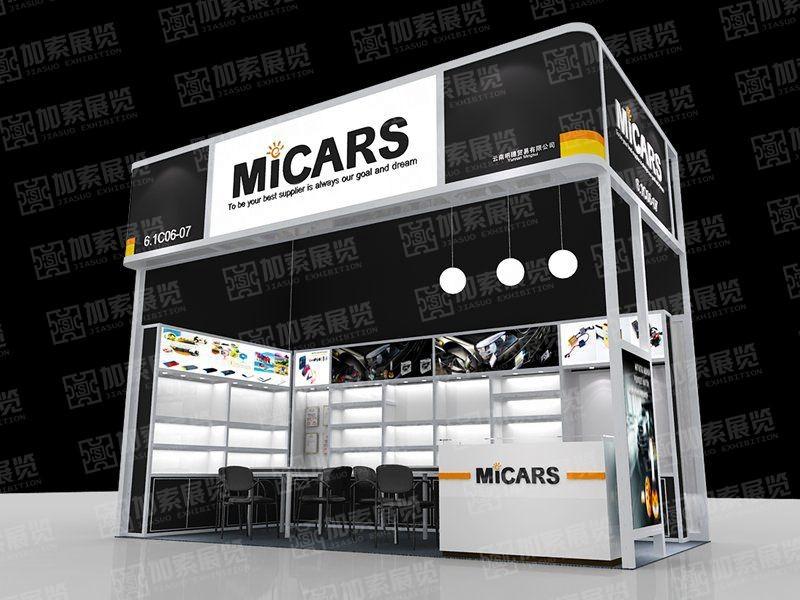 米卡仕型材展台设计搭建