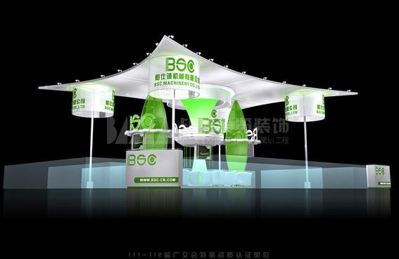 柏仕诚展台设计 br>项目:机械展展台设计 | 地点:深圳会展中心 | 面积