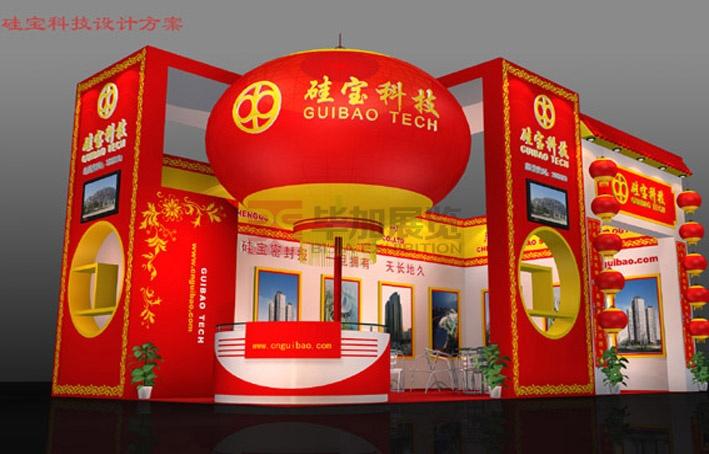 中式展会设计----展览设计公司_广州展览公司_11年