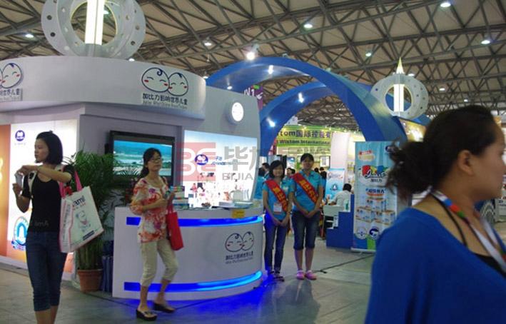 孕婴展展会布置2 br>项目:孕婴展设计制作 | 地点:上海会展中心